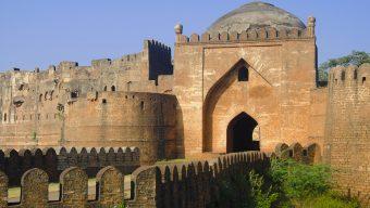 Gumbad Gate, Bidar Fort, Bidar Karnataka India