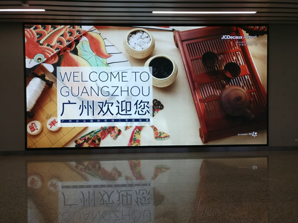 Guangzhou International Airport