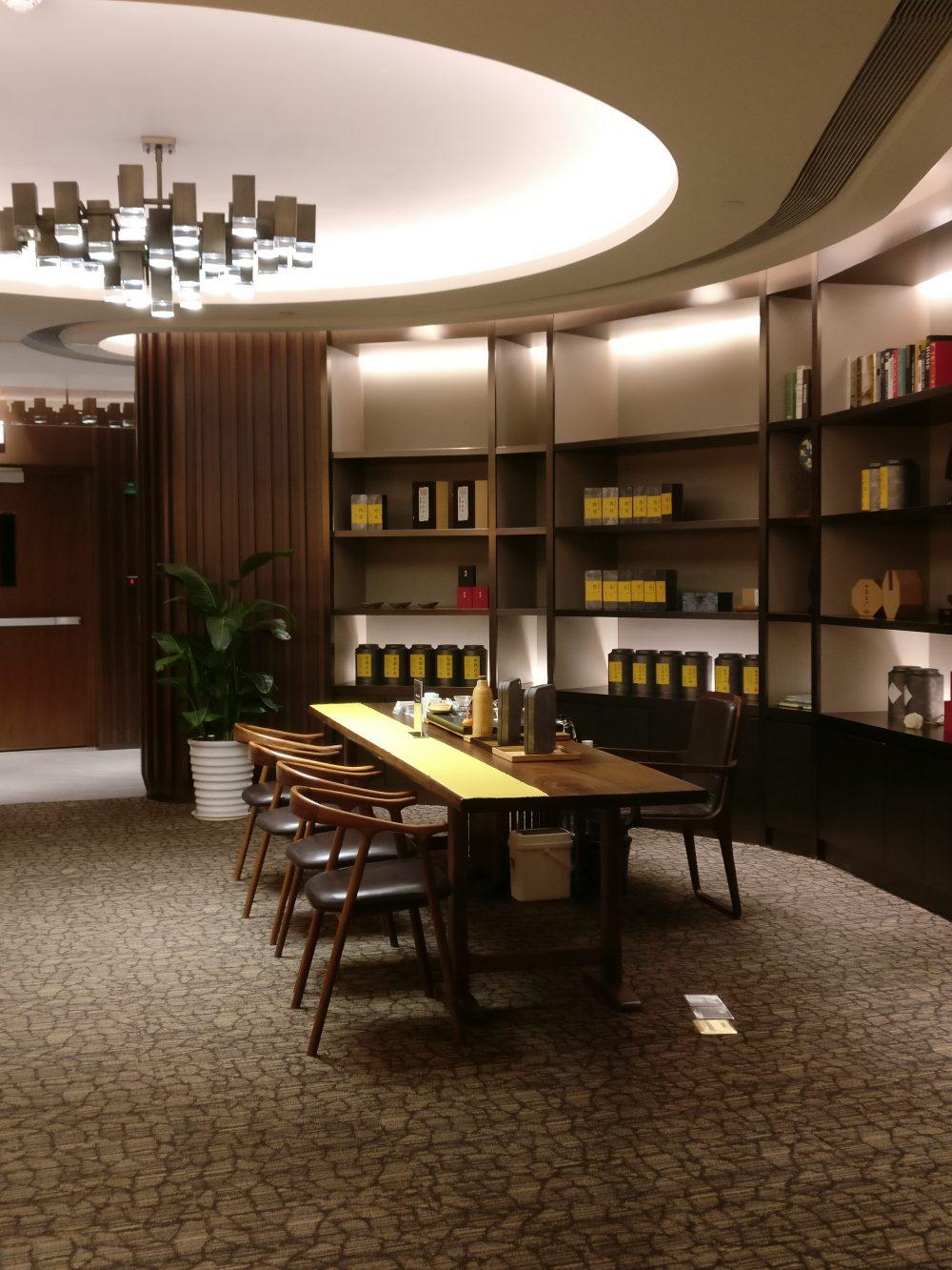 Guangzhou Premium Lounge 2