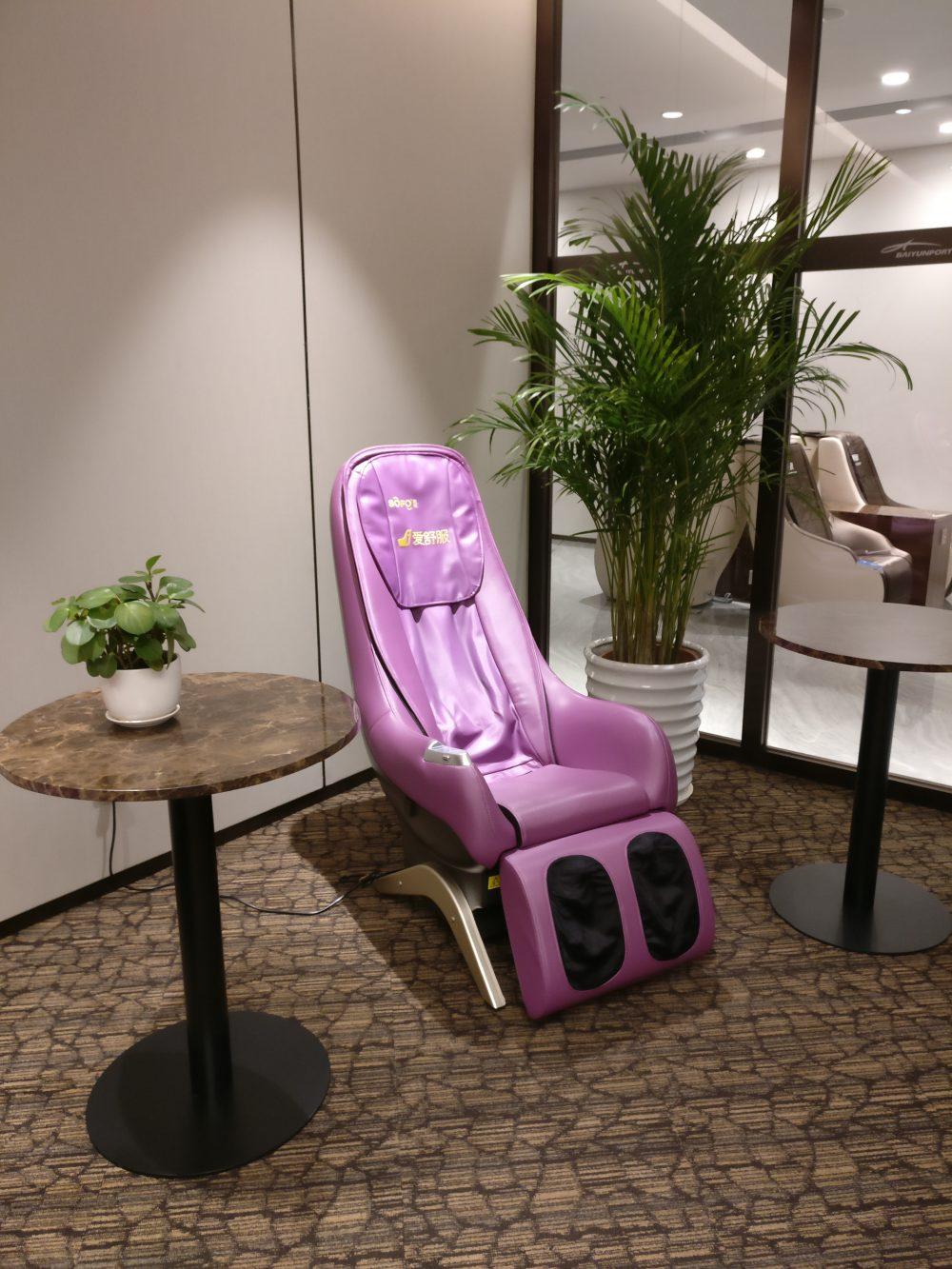 Guangzhou Premium Lounge 6