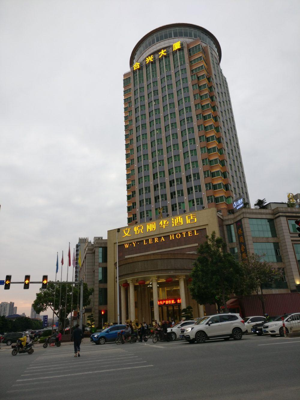 W.Y. Lera Hotel