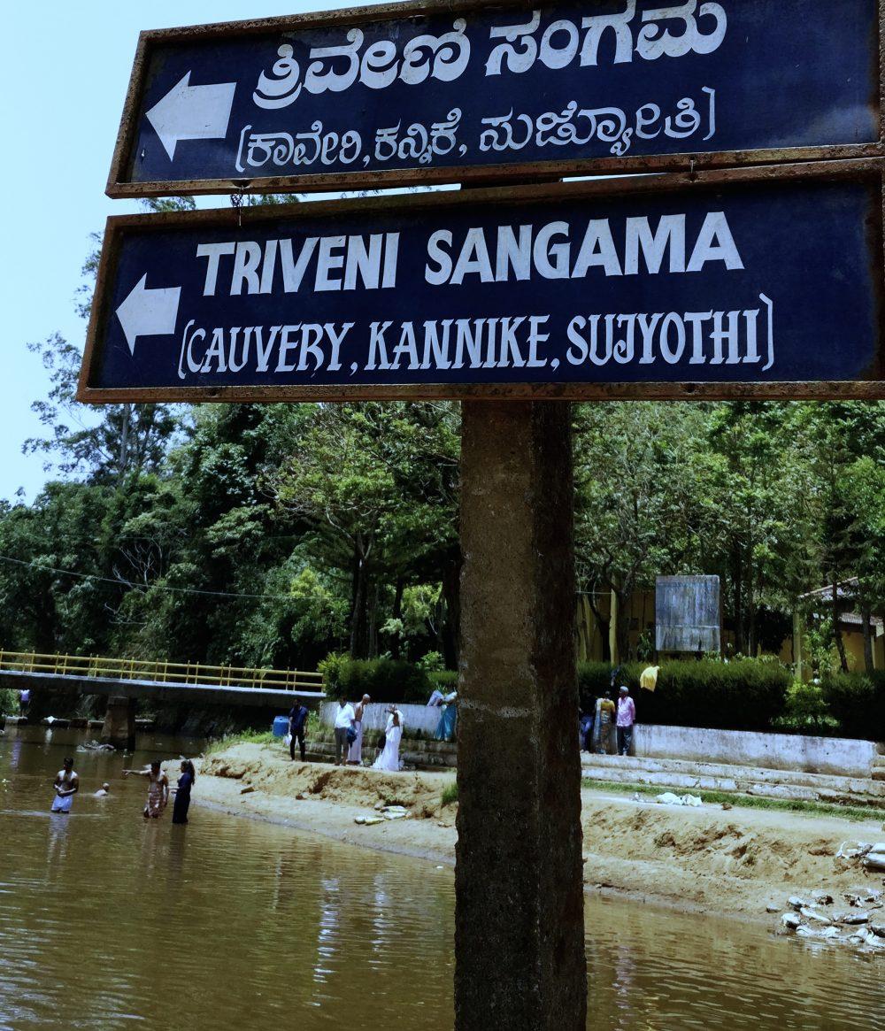 Triveni Sangama