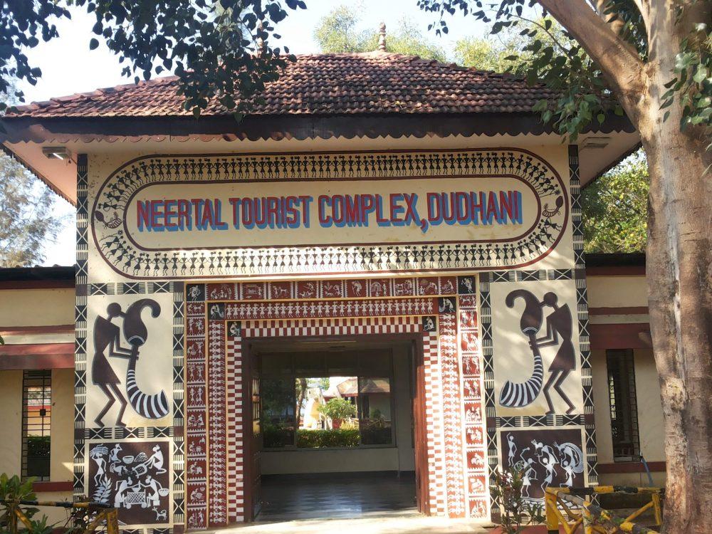 Neertal Tourist Complex Dudhani